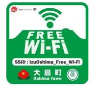 IZUOshima FREE Wi-Fi